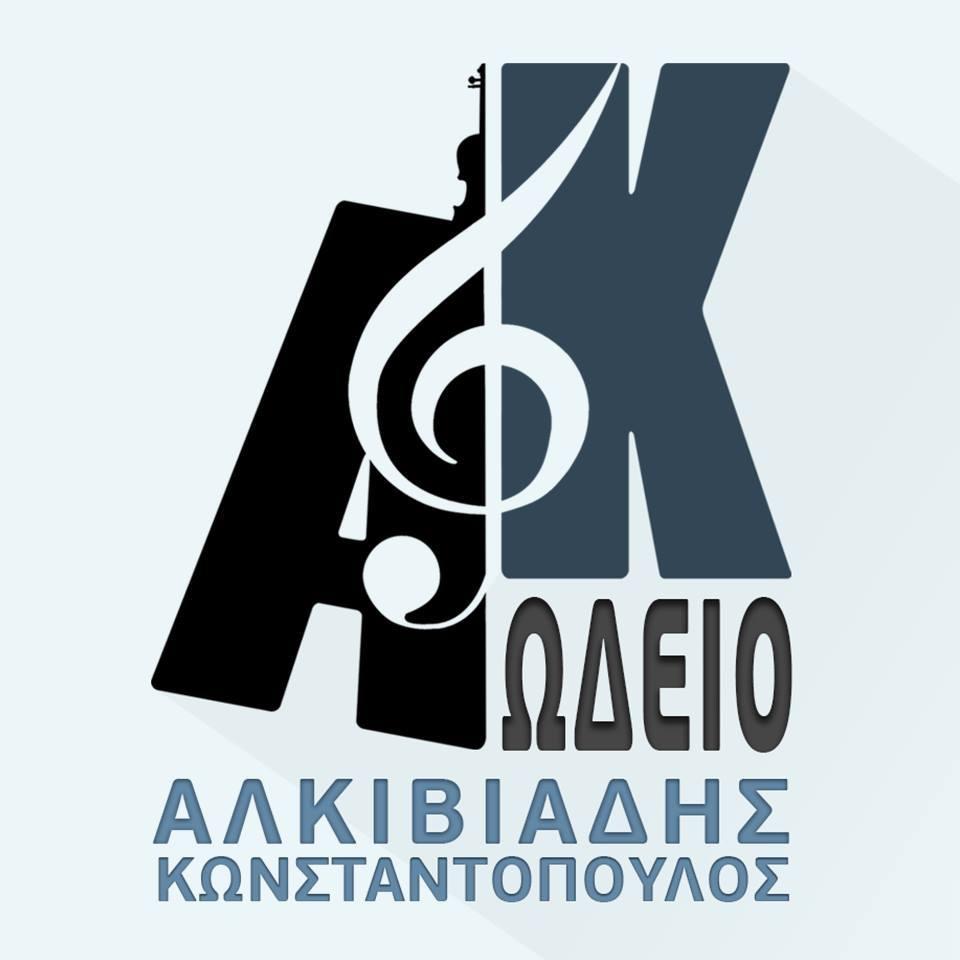 Η αγάπη για τη μουσική...