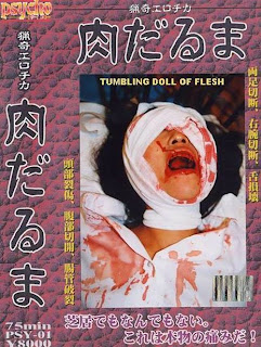 Tumbling Doll of Flesh AKA Psycho The Snuff Reels 1998