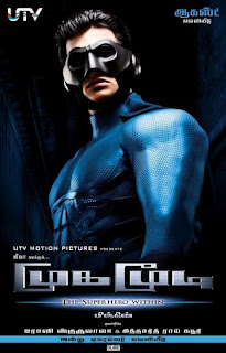 Mugamoodi (2012) Tamil Full Movie Watch Online.Mugamoodi watch online,Mugamoodi full movie,Mugamoodi online movies