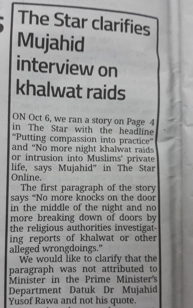 "STAR REGRETTED 4 MISQUOTED WHAT MUJAHID DID NOT SAY ON "" KHALWAT "" !! ."