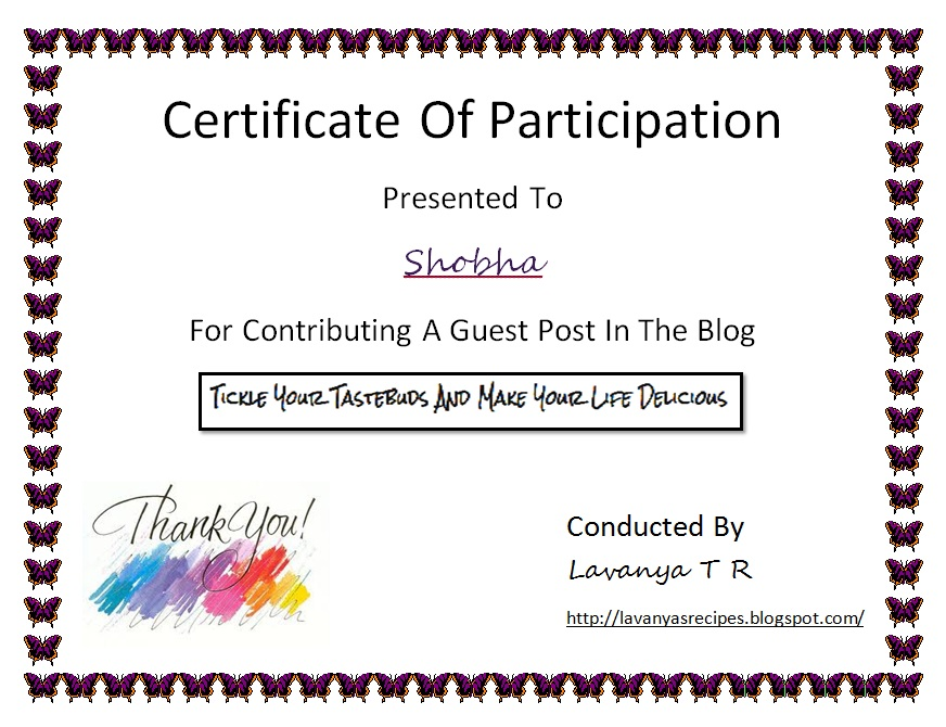 participation awards Certificate of participation printable certificate, free to download and print.