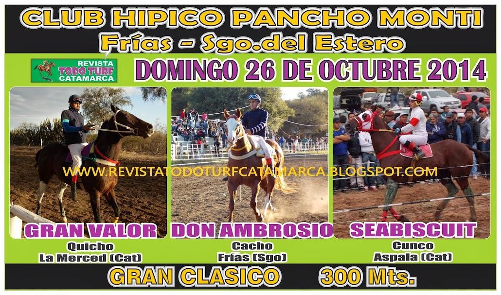 CLASICO FRIAS 26/10/2014