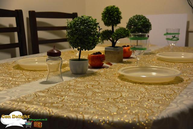 """שולחן לחג ט""""ו בשבט Tu B'shvat holiday table"""