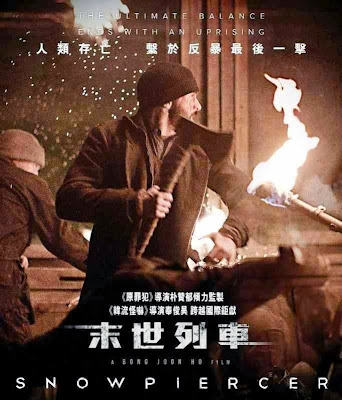 Poster Of Snowpiercer (2013) In Hindi English Dual Audio 300MB Compressed Small Size Pc Movie Free Download Only