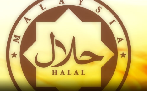 logo halal jakim