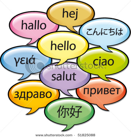 challenges of teaching students who speak different native languages Language challenges that students face when they first arrive you will also assess how prepared you are for such challenges and explore different speak your.