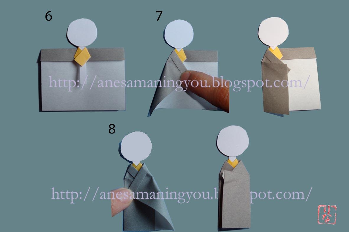 Mu ecas japonesas de papel for Como hacer una cama japonesa paso a paso