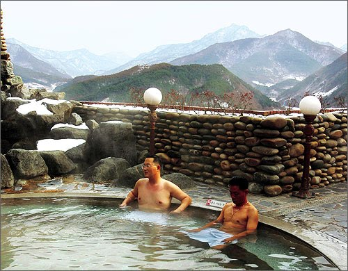 Suanbo Hot Spring