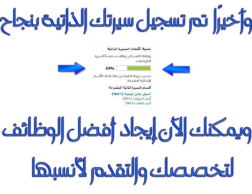 وظائف خاليه بقطر , وظائف قطر , وظائف شاغرة في قطر , توظيف قطر , وظيفة في قطر , فرص عمل بقطر , وظائف في قطر