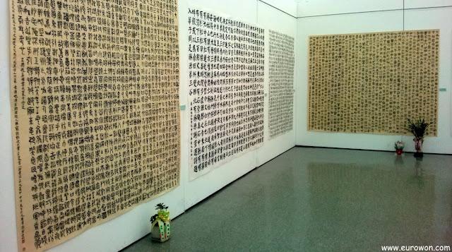 Exposición de textos en chino