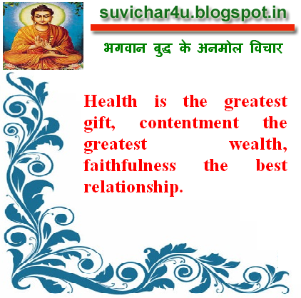 Suvichar For You Anmol Vachan Quotes In English Hindi Lord