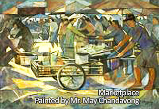 Lao Artist Profile:  Marketplace painted by May Chandavong