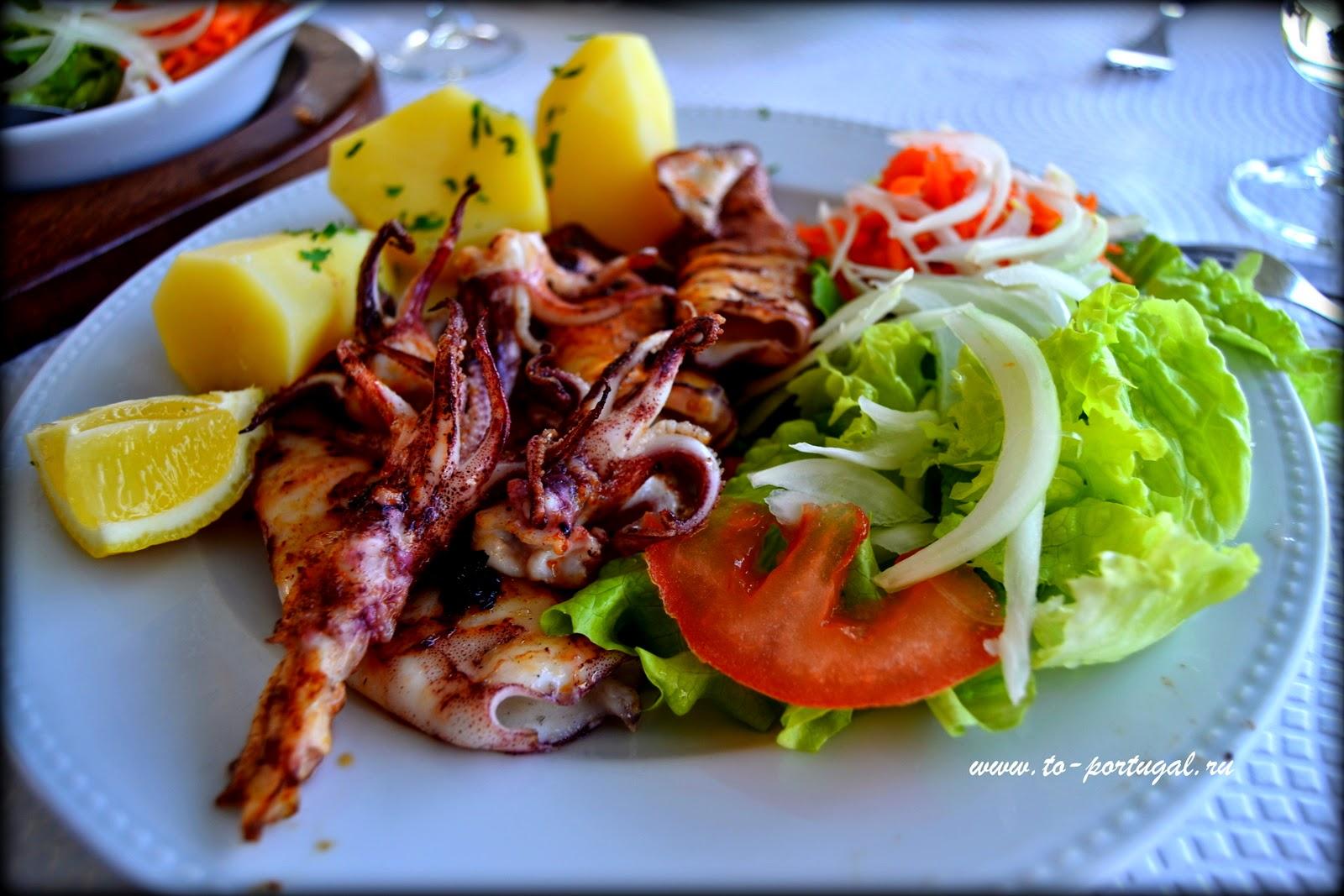 португальская кухня кальмар жареный на гриле