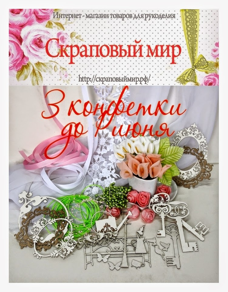 http://zapisnayakniga.blogspot.ru/2014/05/blog-post.html