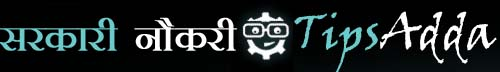 Sarkari Naukri @ Tipsadda
