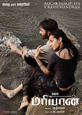 Mariyaan Tamil Movie Songs
