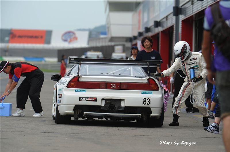 sportowa Honda, VTEC, wyścigi, najlepsze silniki V6, japońskie auta, sportowe samochody