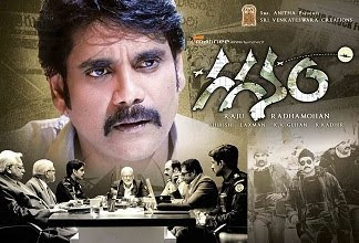 Gaganam (2011) Telugu Watch Online
