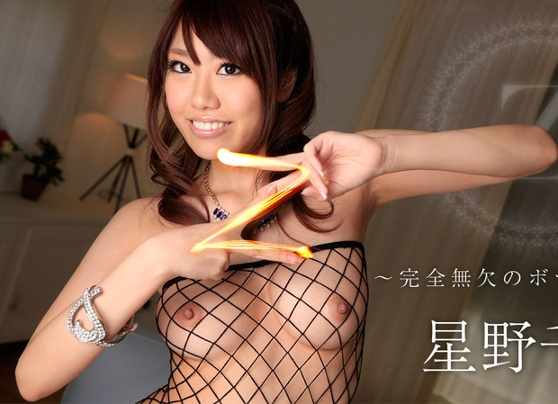 [JAV UNCENSORED] 1 1044 Chisa Hoshino