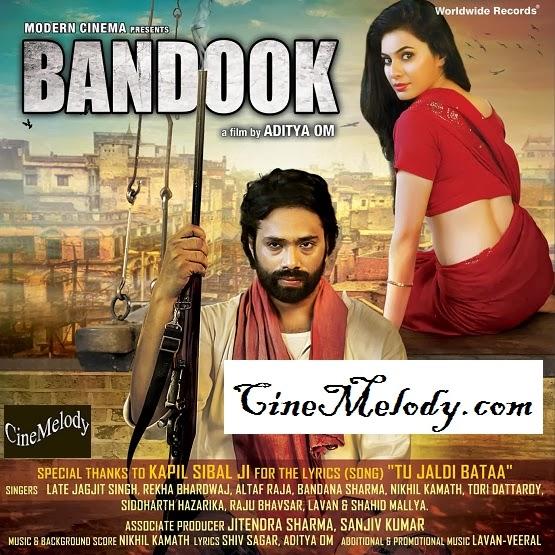 Bandook Hindi Mp3 Songs Free  Download  2013