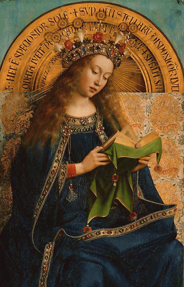 La Vierge Marie lisant