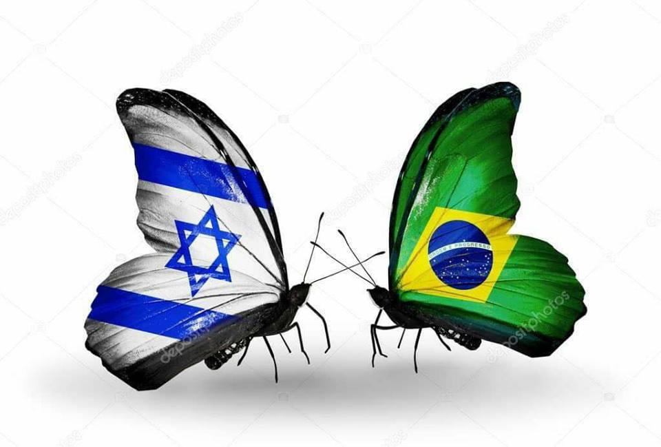 O Brasil é Mais Israel