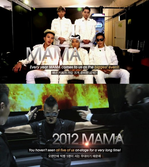 Big Bang as 5 on MAMA 2012