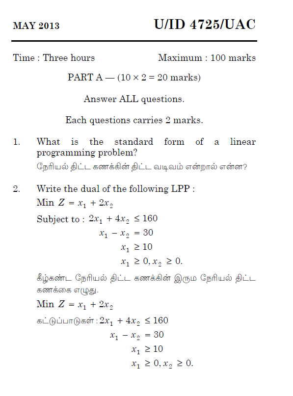 question paper operation research Chapter 1 - multiple choice questions - download as word doc (doc / docx), pdf file operation research 2 mark questions with answersdocdocx research methodology multiple choice questionsdocx mcqs question paper 1 more from vineethkmenon skip carousel carousel previous carousel.