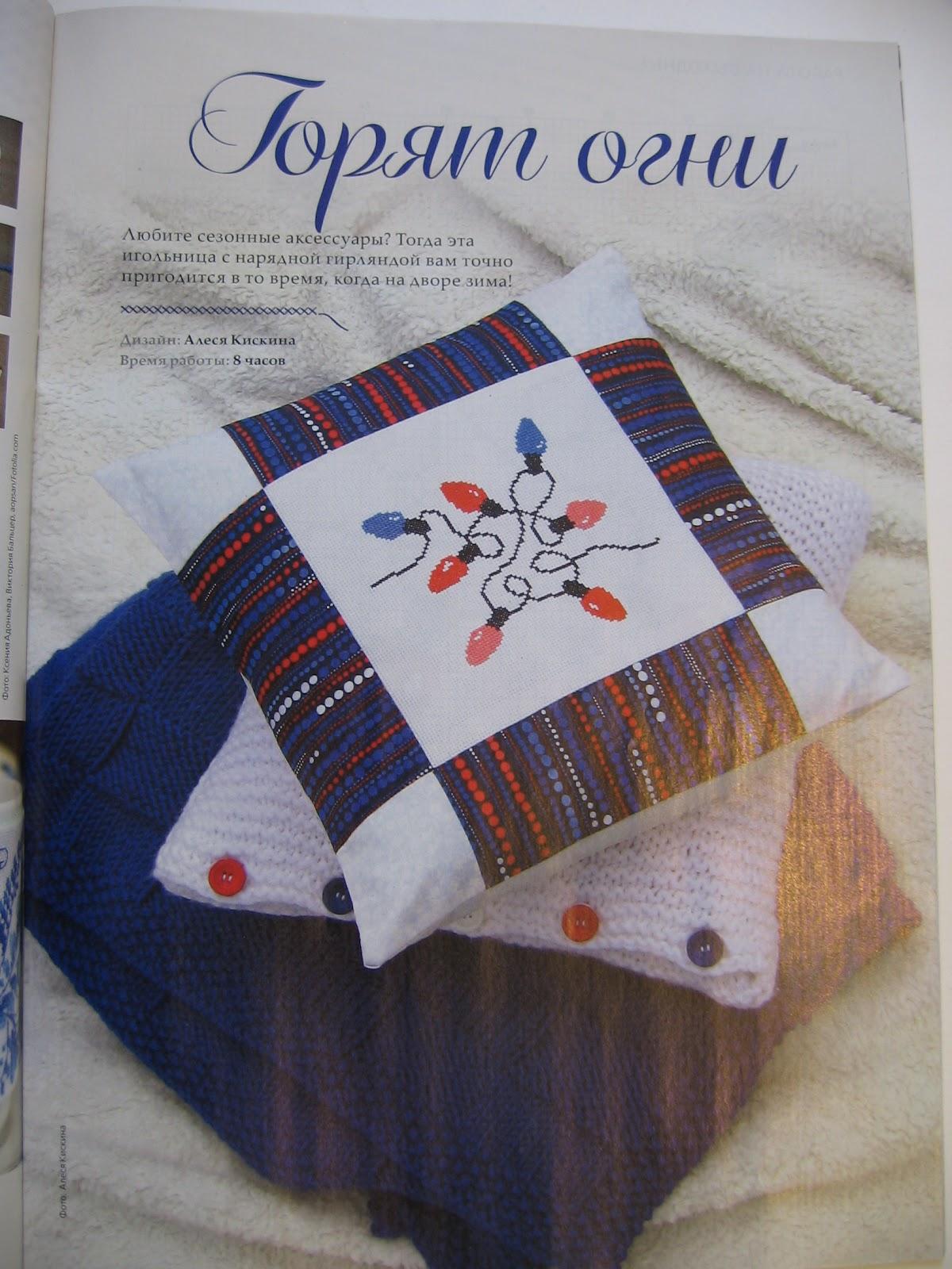 Олеся новожилова вышивка