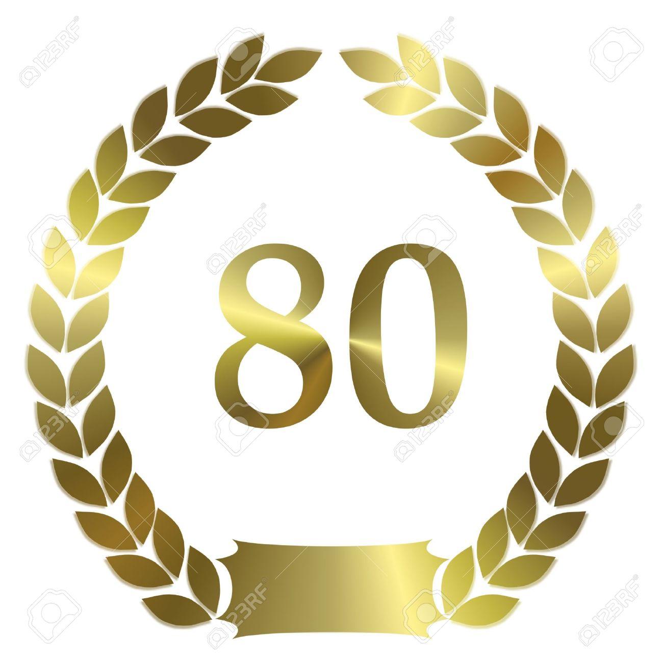 Поздравление с днем рождения мужу 70 лет