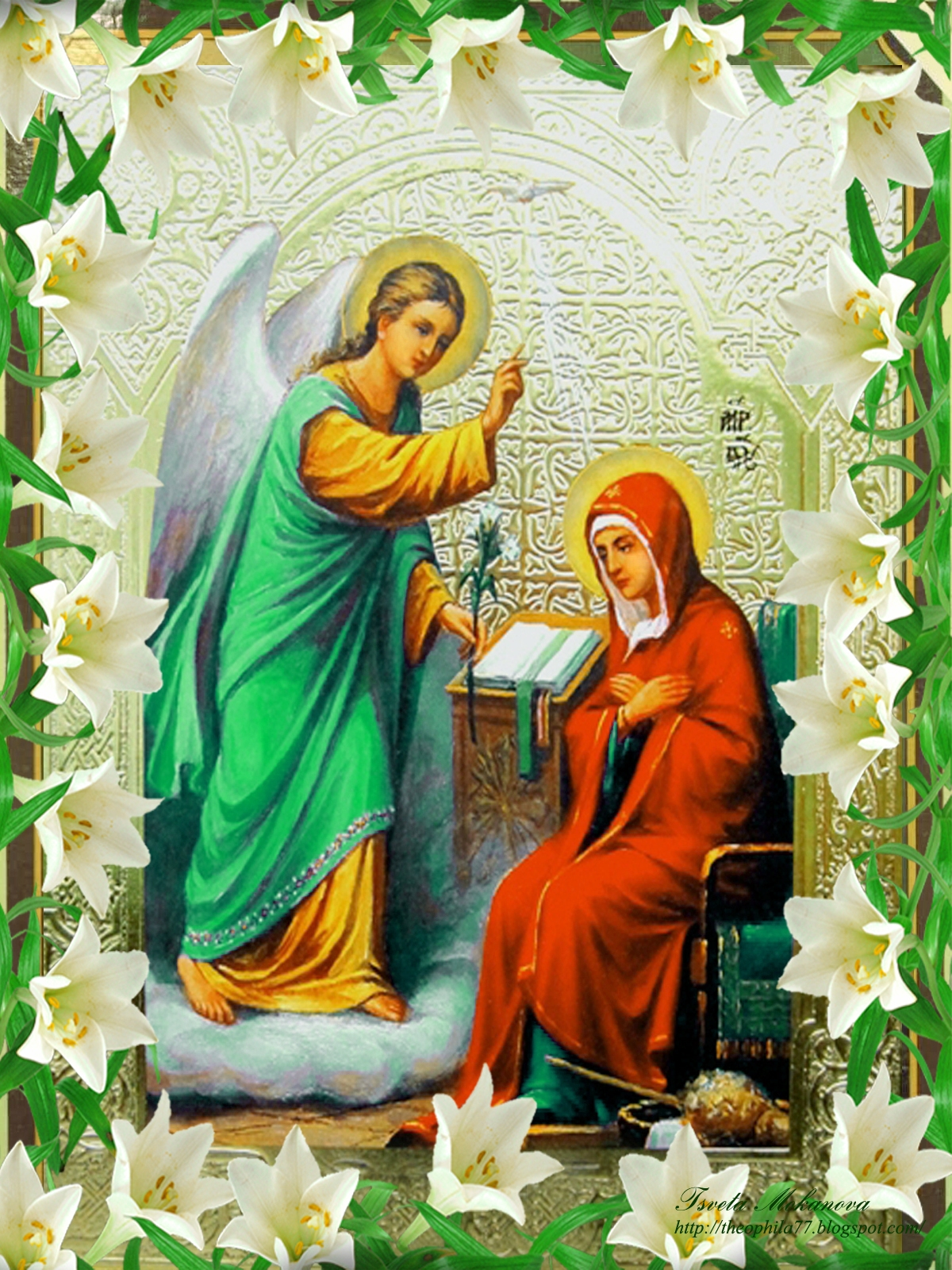 С благовещеньем пресвятой богородицы фото с поздравлением