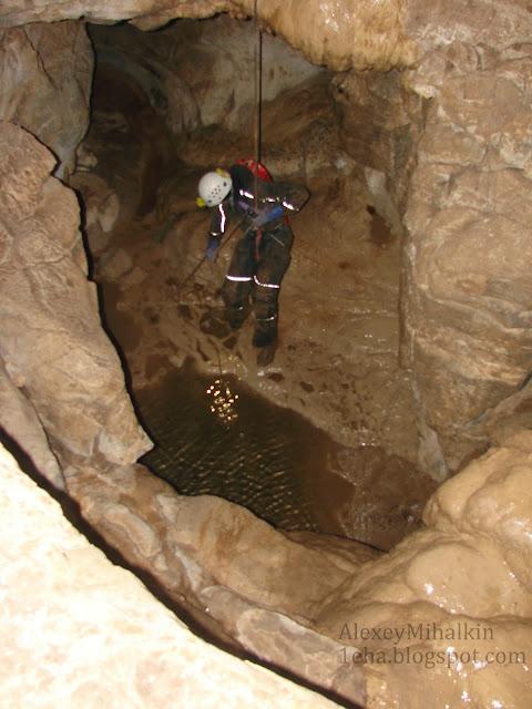 На дне колодца пещера Грез