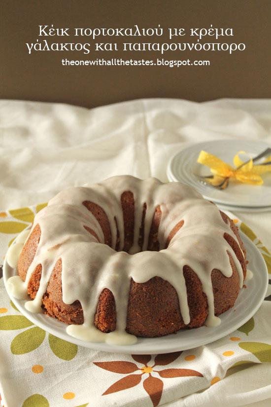 Orange-poppy-seed-cake