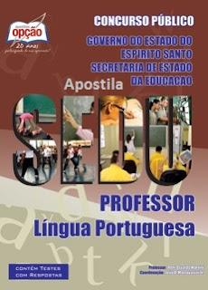 concurso governo do es para professor 2015.