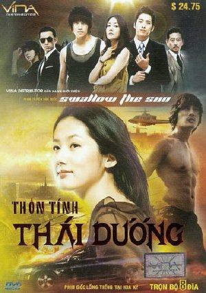 Thôn Tính Thái Dương