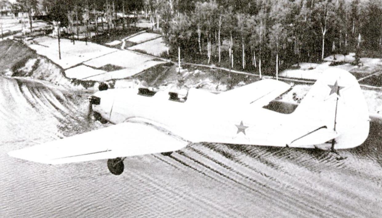 УТ-2М