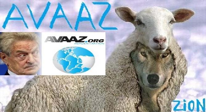 AVAAZ: Το φαινόμενο του clicktivism και η τεράστια απάτη