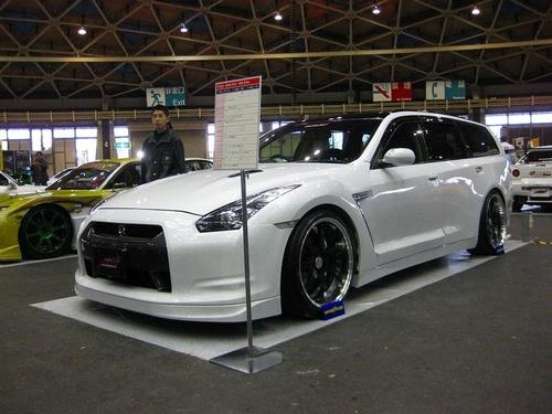Nissan GTR  Type Cars