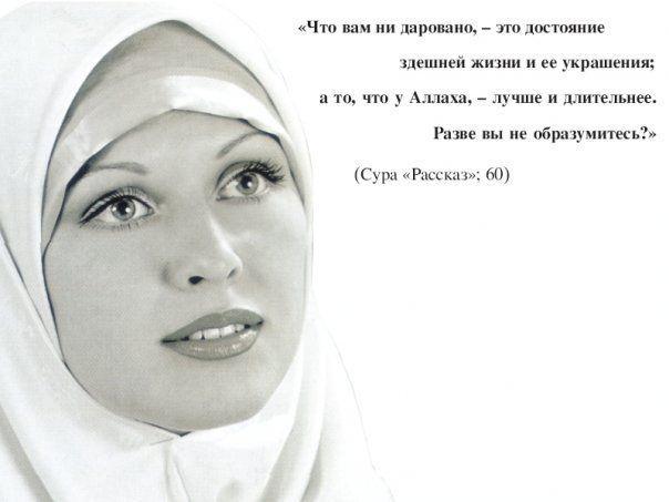 белый хиджаб, хиджаб, красивый хиджаб