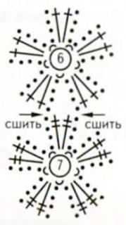 Вязаные крючком серьги, схема изделия