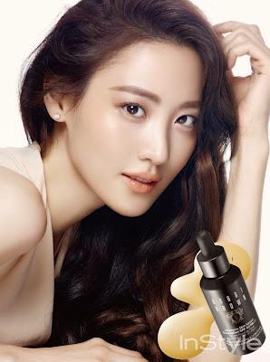 Kim Soo Hyun - InStyle Magazine April Issue 2015