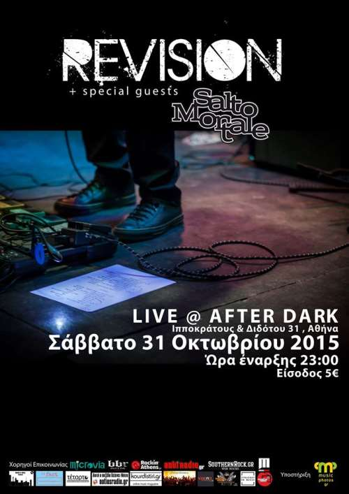 REVISION, SALTO MORTALE: Σάββατο 31 Οκτωβρίου @ After Dark