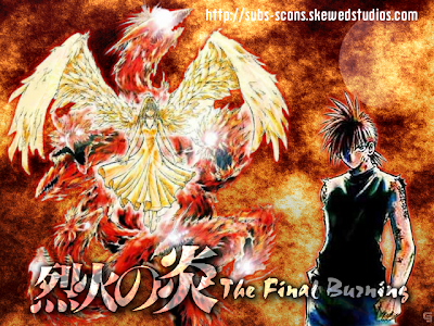 Flame of Recca: The Final Burning