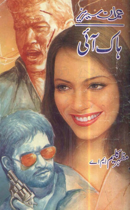 Download Full Jannat Ke Pattay Novel In Urdu More About Download