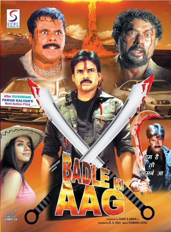 Badle Ki Aag movie