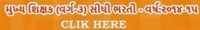 http://vidyasahayakgujarat.org/headteacher/HTMain.aspx