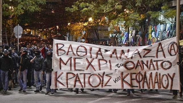 Entrevista compañero Luiggi y la situación en Grecia y del compa Nikos Romanos