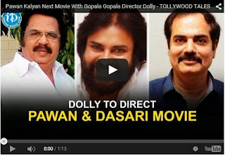 Pawan Kalyan Next Movie With Gopala Gopala Director Dolly | Latest Telugu News | HD Videos