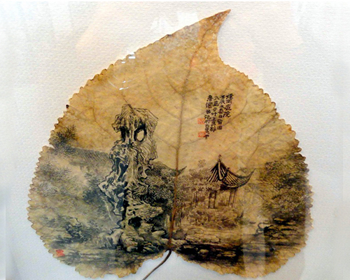 13-Landscape-Pang Yande-Leaf-Painting-Folk-Art-and-Environmental-Protection-www-designstack-co