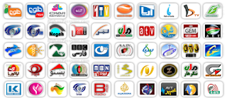 IPTV Afghanistan
